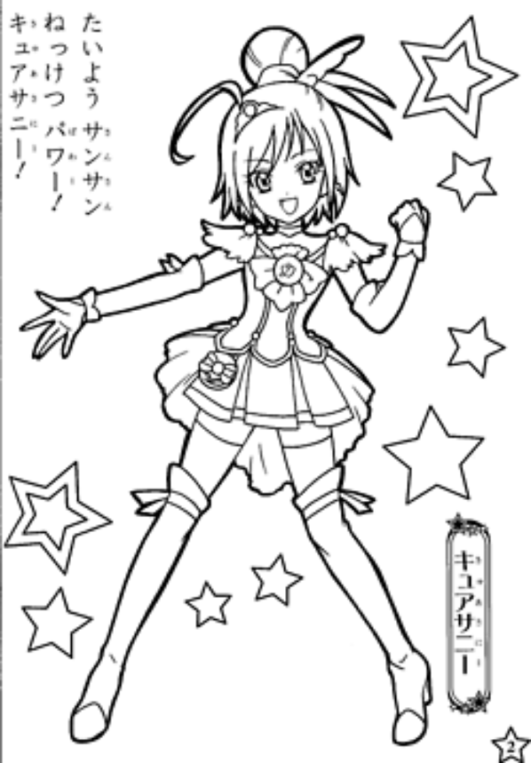 Smile Pretty Cure Coloring Pages Prettycurepower Pretty Cure Coloring Pages