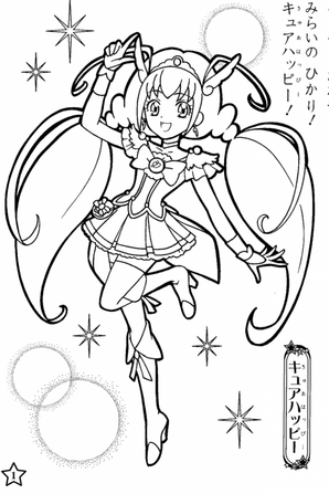 xxx coloring pages - smile pretty cure coloring pages prettycurepower