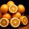 orange-dream